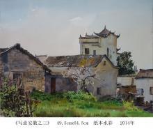 Неделя Китайской культуры