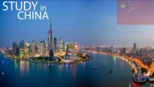 Правительственная стипендия КНР