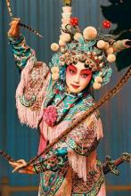Лекция о китайской культуре и традиционной китайской опере