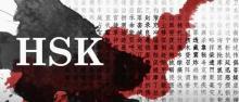 ПРИШЛИ СЕРТИФИКАТЫ HSK\HSKK