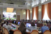 Международная научная конференция «Сотрудничество в рамках инициативы «Один пояс - один путь»