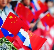 Обучение, стажировка и повышение квалификации в КНР 2018-2019